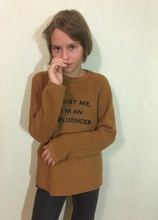 Классный свитер zara на мальчика