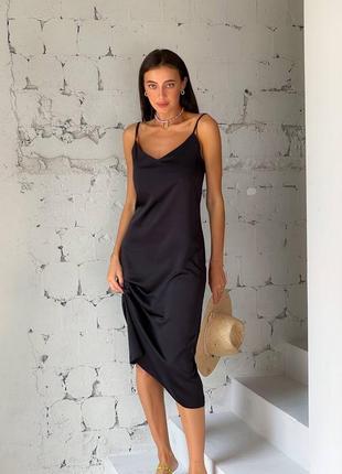 🖤 женское платье комбинация миди сарафан на тонких бретельках