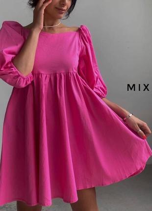 Платье женское летнее с объемными рукавами