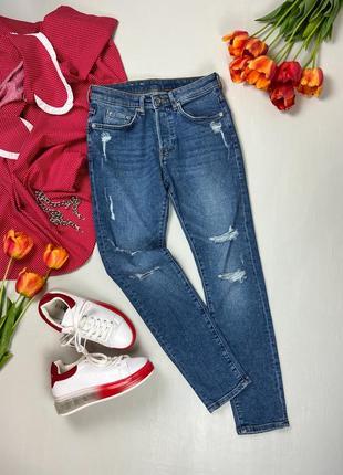 Синие джинсы с лаконичными прорезами h&m