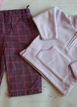 Комплект для девочки с флисовой кофточкой