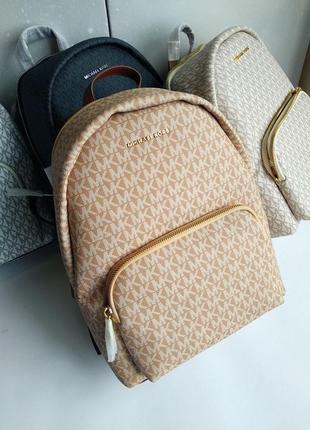 Брендовый кожаный рюкзак, бежевый