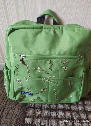 Рюкзак для мам на коляску детскую