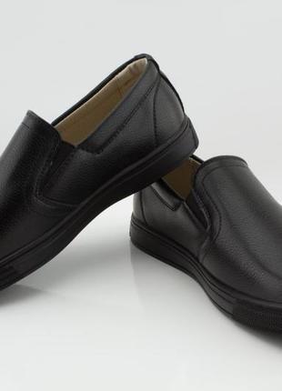 Туфлі класика