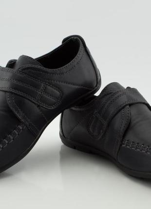 Туфлі остання пара знижка