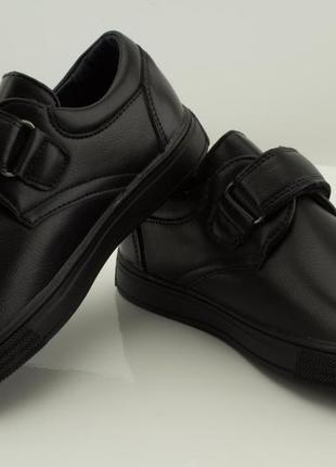 Стильні туфлі остання пара знижка
