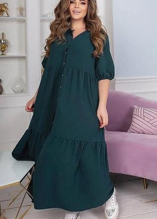 Шикарное топовое платье с воланами свободного широкого кроя оверсайз