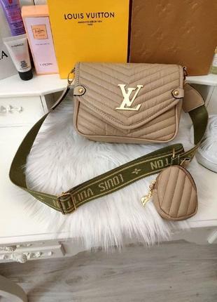 Sale ❤ женская бежевая сумка сумочка ❤