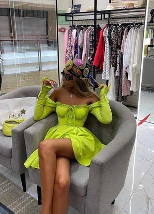 Платье яркого цвета2 фото
