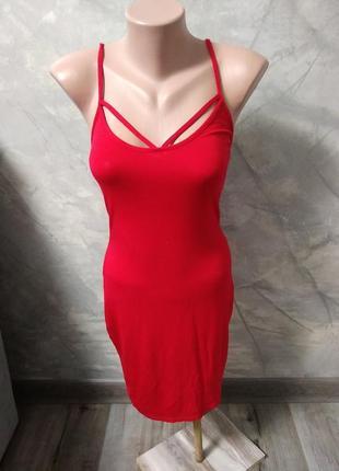 Літнє плаття-сарафан