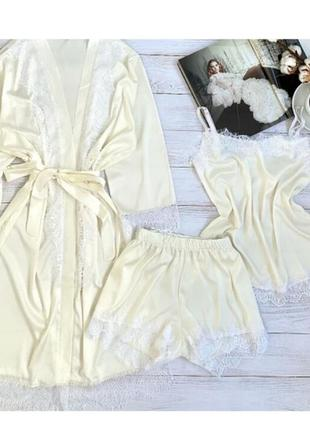 Шелковая молочная пижама с халатом, піжама