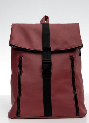 Бордовый брендовый женский  вместительный рюкзак для ноутбука экокожа