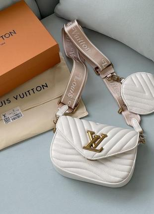 Маленькая белая сумка клатч с кошельком длинная ручка1 фото