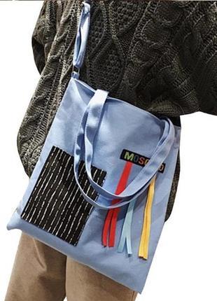 🔥🔥🔥сумка тканевая шоппер, сумка из ткани4 фото