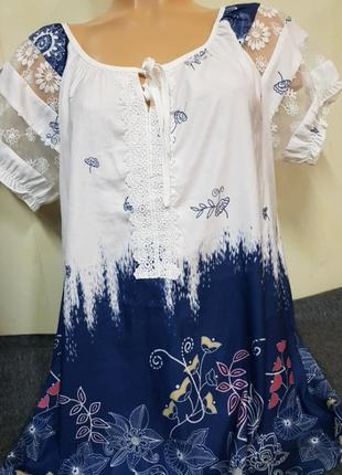 Блуза,легкая,летняя,яркая,модная1 фото