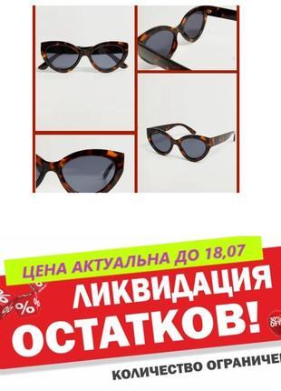 """Солнцезащитные очки """"кошачий глаз"""",  манго2 фото"""