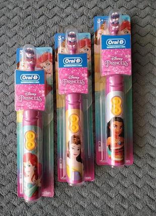Елекрична зубна щітка для дітей від 3 років
