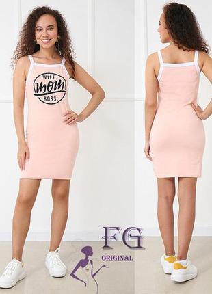Платье 9520
