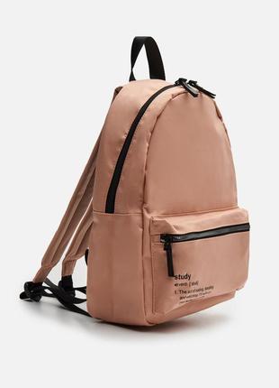 Новый крутой женский рюкзак