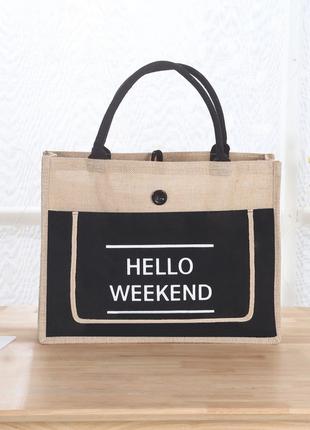 Льняная пляжная сумка шопер тоут hello weekend для пляжа для прогулок