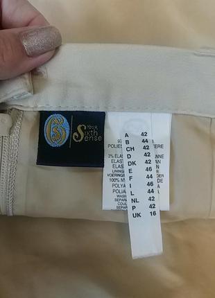 Красивая нюдовая юбка миди c&a7 фото