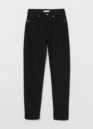 Черные джинсы штаны высокая посадка