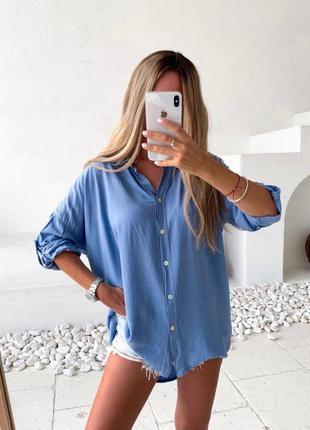 Рубашка женская летняя свободная хлопок легкая оверсайз белая беж голубая батал