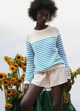 Хлопковый свитер в полоску  zara