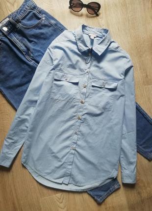 Esprit базовая голубая рубашка свободного кроя, сорочка, рубашка оверсайз, рубашка бойфренд, рубашка с накладными карманами, блуза, пляжная туника