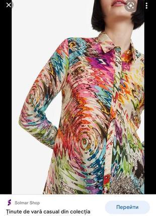 Новая блуза хлопок