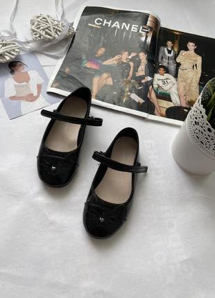 Туфлі 1+1=3