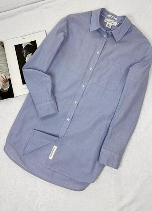 Голубая удлиненная рубашка