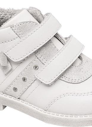 Ботинки деми- 23 р - 14.5 см кожа ортопед lapsi
