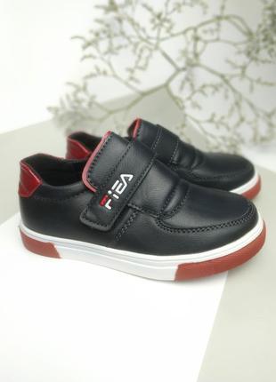Туфли мокасины для мальчика кеды fila супер хит туфельки кроссовки