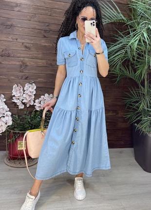 Джинсовое платье голубое синее коттон