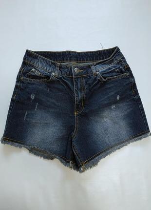 Джинсовые шорты с бахромой ,высокая посадка fb sister