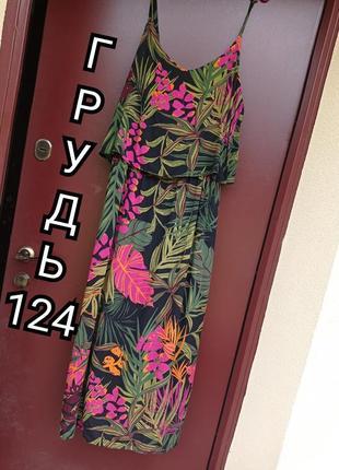 Платье летнее широкое сарафан яркое красочное