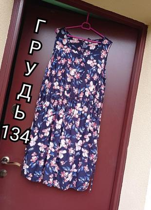 Блуза блузка платье-туника большое широкая батал яркое красочное цветами