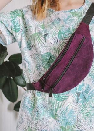 Бананка натуральная кожа! слинг, сумка на пояс, фиолетовая сумочка шкіра натуральна замша б47