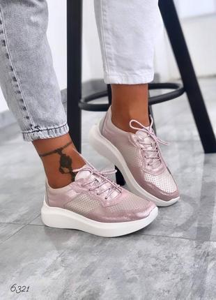 Розовые, пудровые кожаные кроссовки, р. 36-40
