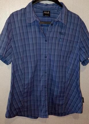 Женская треккинговая рубашка бренд jack wolfskin