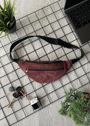Бананка натуральная кожа! слинг, сумка на пояс, малиновая сумочка шкіра натуральна замша б19