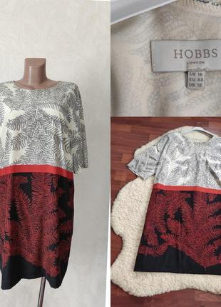 Стильне шовкове оверсайз плаття - hobbs