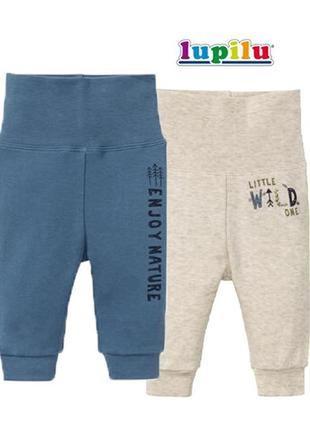 Набор штаны ползунки для мальчика  lupilu