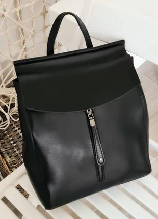 Черный кожаный рюкзак /сумка 2в1