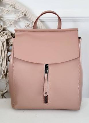 Пудровый кожаный рюкзак/сумка 2в1