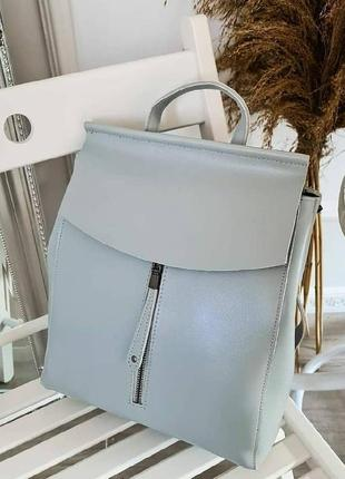 Голубой кожаный рюкзак/сумка 2в1