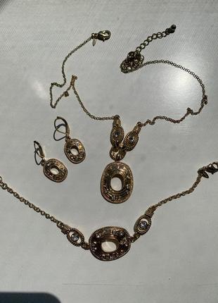 Винтажный набор avon набор цепочка серьги браслет