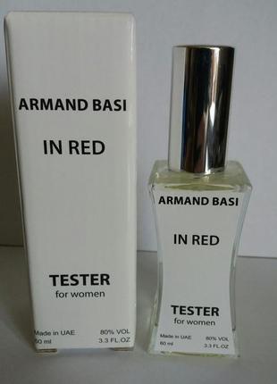 Мини тестер женской парфюмерии armand basi in red 60 мл, оае!