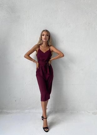 Платье на бретелях, можно носить без пояса